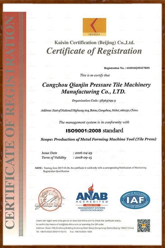 ISO90012008(English)