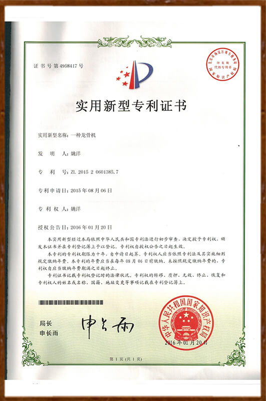 Letters Patent for CD UD Machine