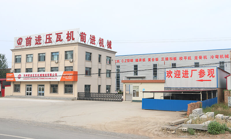 Hebei Forward Science & Technology Co.,Ltd