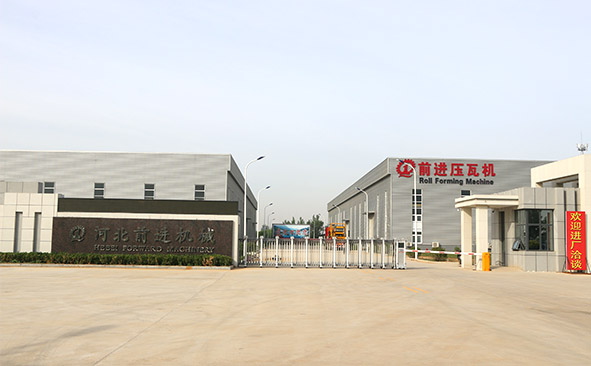 Cangzhou Forward Roll Forming Machinery Manufacturing Co.,Ltd